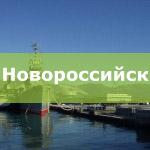 Novorossiys
