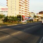 А 006 Б Шоссе Новороссийск – Симферополь 7км+250м, АЗС Rusoil