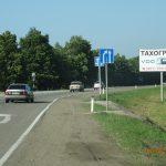 МТ-К 007 А трасса Краснодар-Кропоткин 225+710м