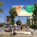МТ-Н 017 А Новороссийск, пр.Дзержинского-Южная остановка
