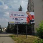 МТ-Н 023 А Новороссийск, Мысхакское шоссе, 54 - Волгоградская, 2 (2)