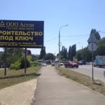 МТ-Н 023 Б Новороссийск, Мысхакское шоссе, 54 - Волгоградская, 2