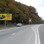 МТ-С 003 Б Трасса Адлер-Красная Поляна, 38 км