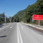 МТ-С 004 А Трасса Адлер-Красная Поляна, 37,8 км слева