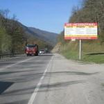 МТ-С 005 А Трасса Адлер-Красная поляна 37,5 км