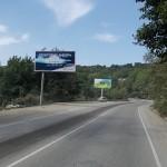 МТ-С 010 Б Трасса Адлер-Красная Поляна, пос.Монастырь, Партизанская, д.12, 21 км справа