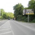 МТ-С 015 А Трасса Адлер-Красная поляна, 8,7 км