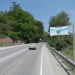 МТ-С 016 А Трасса Адлер-Красная Поляна, 8,2 км