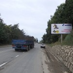 МТ-С 020 А Адлер, Каспийская
