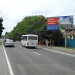 МТ-С 022 А трасса Сочи-Адлер, Ленина 221