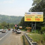 МТ-С 033 А Батумское шоссе, въезд в Сочи