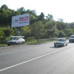 МТ-С 033 Б Батумское шоссе, выезд из Сочи