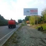 МТ-Т 001 А Туапсе, ФАД Джубга-Сочи, км 58+650 м справа
