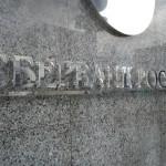 буквы из орг стекла