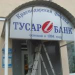 световые короба для банков