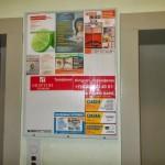 реклама у лифта